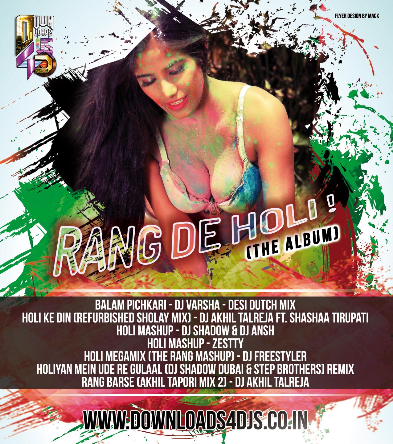 Leja Re Songs Doun Mobi: Holi Dj Mix Mp3 Songs Download