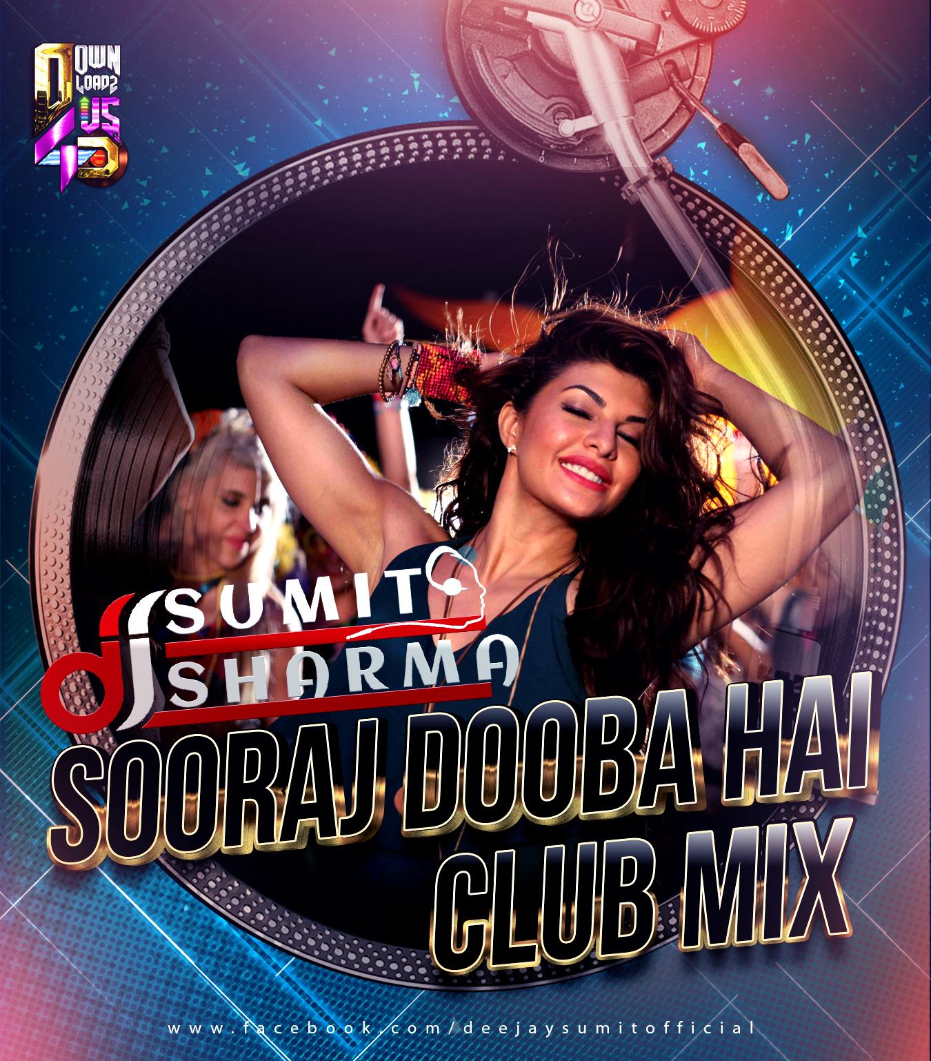 The Ghagra Mashup New 2018 Lokesh Gujjar: Sooraj Dooba Hai ( Club Remix