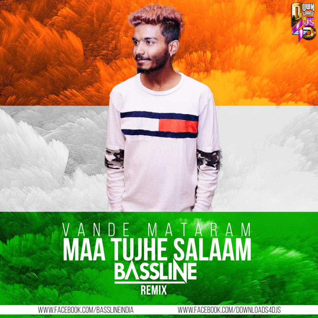 Chahunga Main Tujhe Hardam Albums Name: Maa Tujhe Salaam